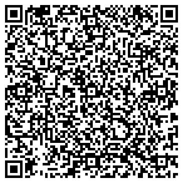 """QR-код с контактной информацией организации ТОВ """"ЛЕВІТЕР ІНТЕРПРАЙС"""""""