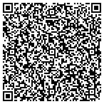 QR-код с контактной информацией организации Меркурий-Сервис, ЧП