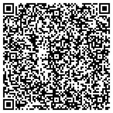 """QR-код с контактной информацией организации Интернет-магазин """"Глорион"""""""