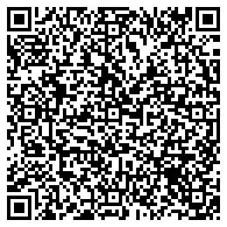 QR-код с контактной информацией организации LADY STYLE