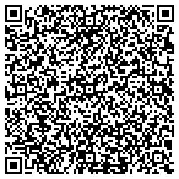 QR-код с контактной информацией организации Трейд-Сервис, ТОО