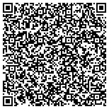 QR-код с контактной информацией организации Altinj uldiz group (Алтын жулдыз груп), ТОО