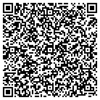 QR-код с контактной информацией организации Комбинат Фараб, ТОО