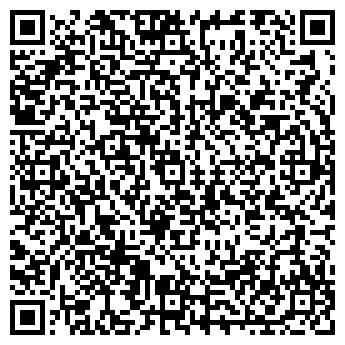 QR-код с контактной информацией организации Даулет Фарм, ТОО