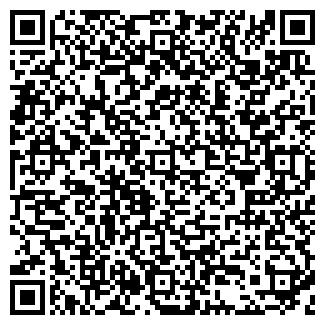 QR-код с контактной информацией организации РОСЦЕМЕНТ