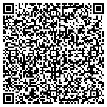 QR-код с контактной информацией организации Азия Мед фирма, ТОО