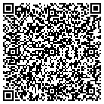 QR-код с контактной информацией организации Леовит, ТОО