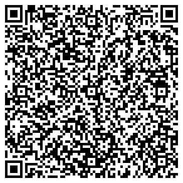 QR-код с контактной информацией организации Ева, ТОО