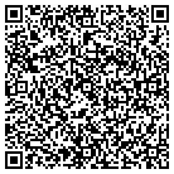 QR-код с контактной информацией организации Логос ТПК филиал, ТОО