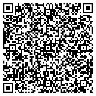 QR-код с контактной информацией организации ОВЕРТАЙМ