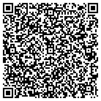 QR-код с контактной информацией организации Слава Аптека,ТОО