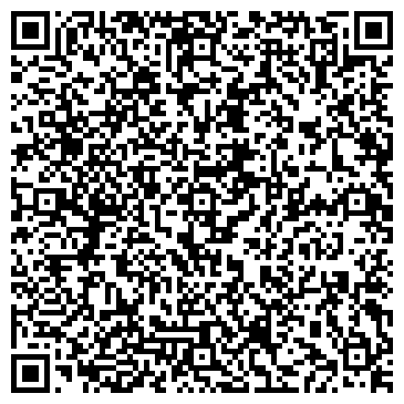 QR-код с контактной информацией организации Фитофарм, ТОО