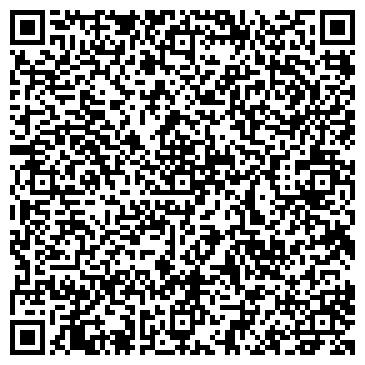 QR-код с контактной информацией организации Хасантаева и К, ТОО