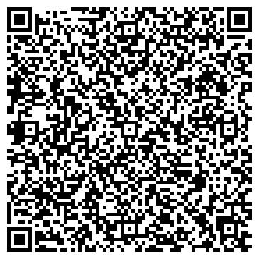QR-код с контактной информацией организации СП Глобал Фарм, ТОО