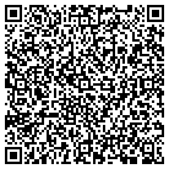 QR-код с контактной информацией организации Альпен Фарма, ТОО