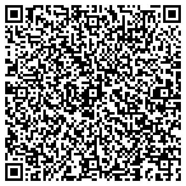 QR-код с контактной информацией организации KMS & Service (КМС & Сервис), ТОО