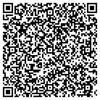 QR-код с контактной информацией организации БестСервисПлюс,ТОО