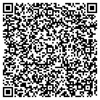 QR-код с контактной информацией организации Фарм-Лидер, ТОО