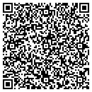 QR-код с контактной информацией организации АгроМаркетинг Астана, ТОО