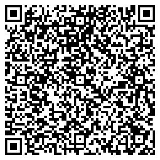 QR-код с контактной информацией организации Нурер, ТОО