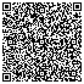 QR-код с контактной информацией организации Дельта, ТОО