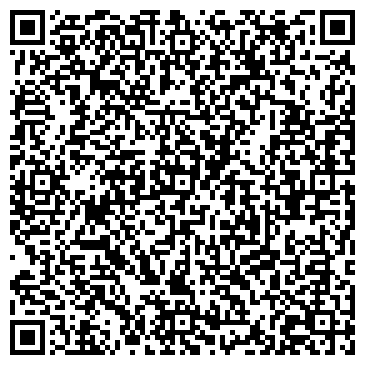 QR-код с контактной информацией организации Best Fortune (Бест Фортуна), ТОО