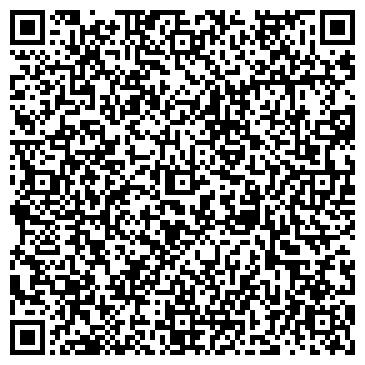 QR-код с контактной информацией организации Алем, ТОО