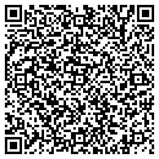 QR-код с контактной информацией организации Дубль-2, ТОО
