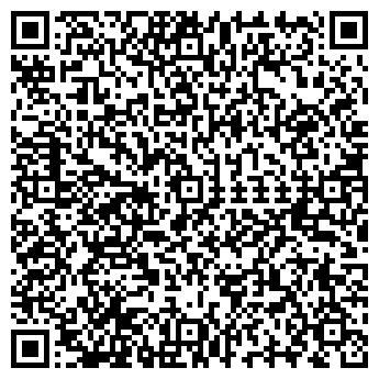 QR-код с контактной информацией организации Алиар-Фарм, ТОО