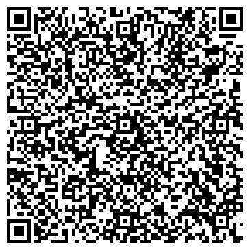 QR-код с контактной информацией организации Алдияр Фарм, ТОО