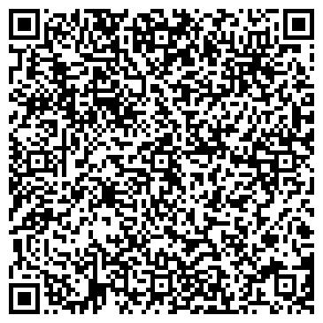 QR-код с контактной информацией организации Рецепт, ТОО