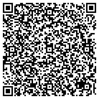 QR-код с контактной информацией организации Комба Фарм, ТОО
