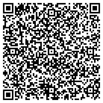 QR-код с контактной информацией организации Брюфармэкспорт, ТОО