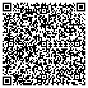 QR-код с контактной информацией организации ЛеКос, ТОО