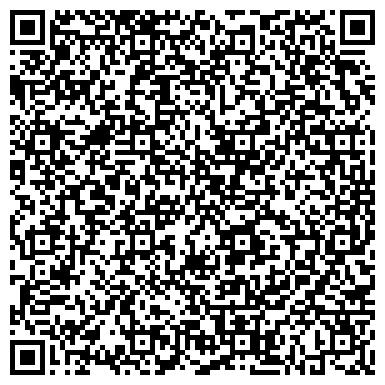 QR-код с контактной информацией организации Аксу-Дэен, ТОО