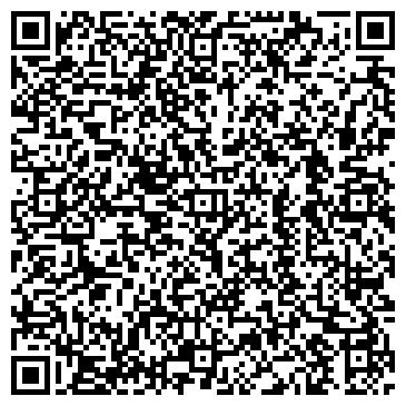 QR-код с контактной информацией организации Малк ИЛ (Mak IL), TOO
