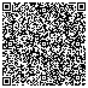 QR-код с контактной информацией организации Пазылова, ИП