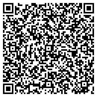 QR-код с контактной информацией организации Алияр, ТОО