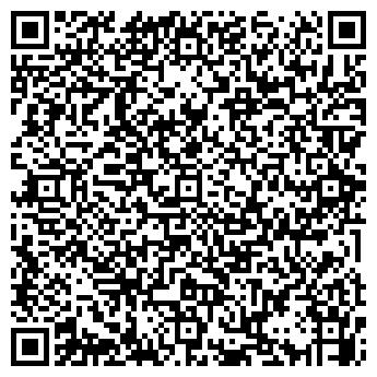 QR-код с контактной информацией организации Фармация, ТОО