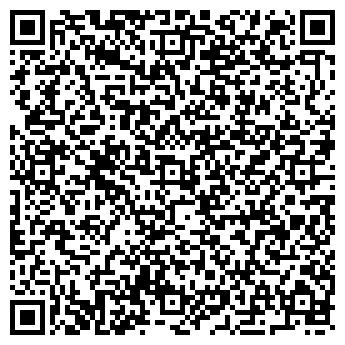 QR-код с контактной информацией организации Vivax (Вивакс), ТОО