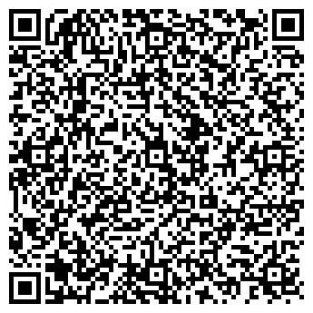 QR-код с контактной информацией организации Натусана, ТОО