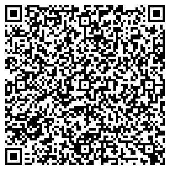 QR-код с контактной информацией организации Шаншаров Г.Б. (аптека), ИП