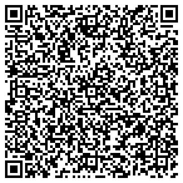 QR-код с контактной информацией организации Tf factor (Трансфер фактор), ТОО
