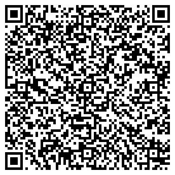 QR-код с контактной информацией организации СИМ аптека Арника, ТОО