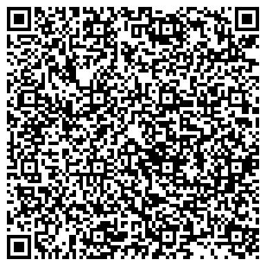 QR-код с контактной информацией организации Элай лилли восток С. А. (Представительство в РК), ТОО