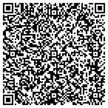 QR-код с контактной информацией организации Галым КХ, ФХ