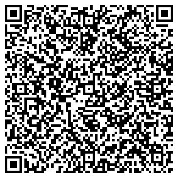 QR-код с контактной информацией организации Фитопрепараты ФК, ТОО