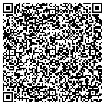 QR-код с контактной информацией организации EL Company (ЕЛ-Компани), ТОО