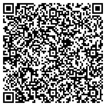 QR-код с контактной информацией организации Sital (Ситал), ТОО