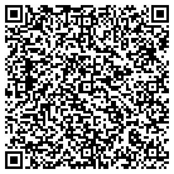 QR-код с контактной информацией организации Спецмаркет, ТОО